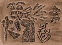 Willi Baumeister:  Esther-Illustration XXVIII (1943)
