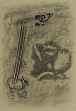 WVZ-1852