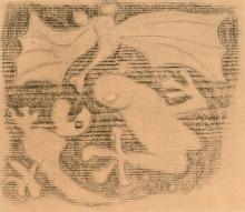 Willi Baumeister: Sturm VIII (1943)