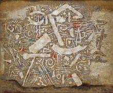 Willi Baumeister: Azteken-Paar (1948)
