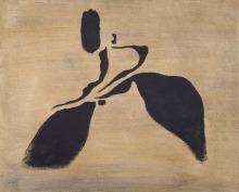 Willi Baumeister:  Läufer Valltorta (1943)