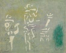 Willi Baumeister: Ur-Schanabi auf Grün (1944)